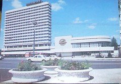 Intourist Hotel, Kishinev 1989 (handrejka) Tags: postcard soviet moldova kishinev intourist mccp