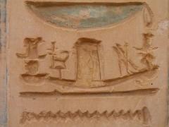 Chapel G, north wall, bark hieroglyph (dr.heatherleemccarthy) Tags: writing temple ancient stonework text egypt chapel hieroglyphs ramesses abydos