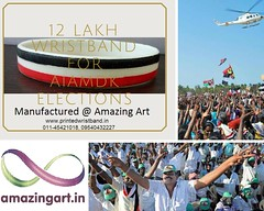 wristband-for-aimdk-election (AmazingArt_) Tags: printing promotional wristband siliconewristband amazingart electionwristband wristbabnd aiadmkwristband wristbandmanufacturer printedwristband