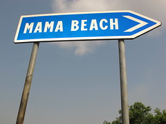 Mama Beach Sierra Leone Freetown Peninsula West Africa (hn.) Tags: africa copyright signs beach schilder sign heiconeumeyer streetsign sl schild sierraleone salone westafrica afrika roadsign signpost peninsula trafficsign westafrika afrique verkehrsschild copyrighted wegweiser fingerpost halbinsel afriquedelouest mamabeach strasenschild