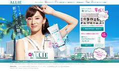 ALLIE - 2012.02 (北川景子)