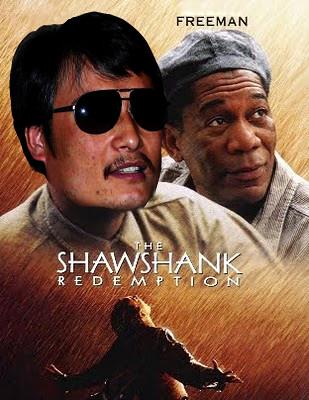 Chen Guangcheng shawshank redemption
