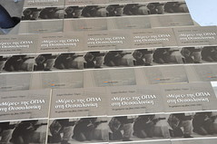 08/04/2014 Η ΣΟΦΙΑ ΗΛΙΑΔΟΥ ΠΑΡΟΥΣΙΑΣΕ ΤΟ ΝΕΟ ΤΗΣ ΒΙΒΛΙΟ