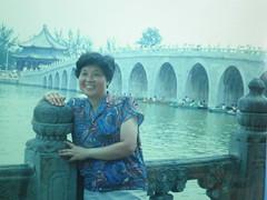 Excellent teacher -- Xu Huazhen (xuhuazhen1943) Tags: china teacher excellent
