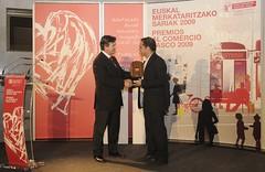 Gala de Comercio_3