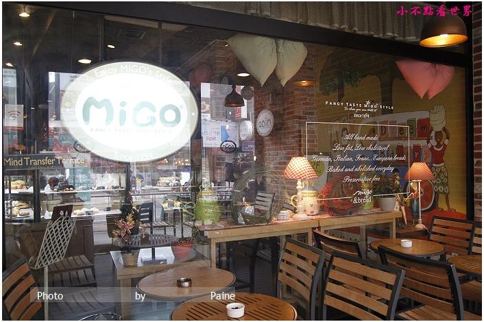 梨大migo cafe (6).JPG