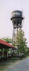 Thailand - Chiang Mai - Around the station (railasia) Tags: thailand watertower chiangmai infra 2012 srt