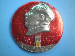 The proletariat of the world, unite!   (Spring Land ()) Tags: china asia badge mao   zedong
