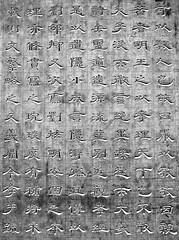 Classic of Filial Piety (Box of Badgers) Tags: china blackandwhite bw stone blackwhite asia carving xian kanji stele calligraphy hanzi tablet chinesecharacter filialpiety steleforest