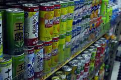 effervescent (edwardpalmquist) Tags: street city travel urban japan metal fruit shopping tokyo tea can soda