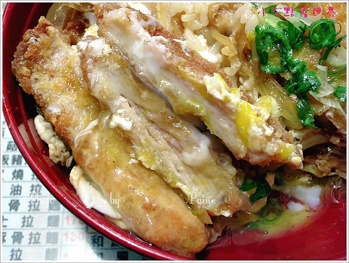 桃園伊太郎日式拉麵