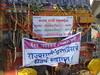 Decorated WCAM3 #21943 for the Inaugral run of 22102 Manmad - LTT RajyaRani Express at LTT. (Karthik Gopalan) Tags: run express decorated 22101 22102 ltt inaugral irfca 21943 manmad wcam3 rajyarani