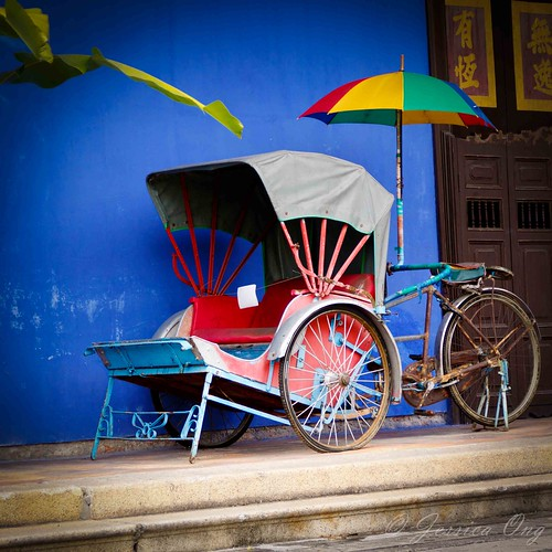What About A Trishaw?