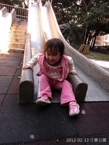介壽公園-IMG_4267