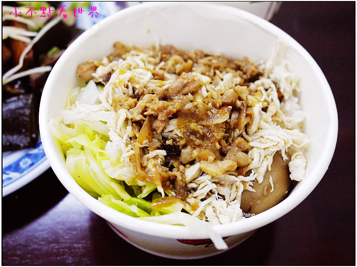 飯の画像 p1_19