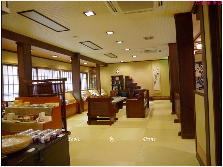 鳥取岩井屋溫泉 (4).JPG