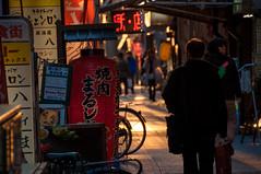20140322_05_Osaka (jam343) Tags: japan evening 大阪 日本 osaka honmachi 本町 焼肉 ちょうちん 提灯 大阪市 大阪府