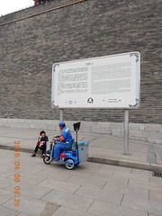 2016_04_060160 (Gwydion M. Williams) Tags: china beijing tiananmensquare tiananmen