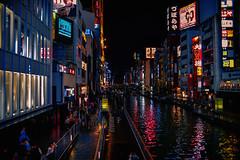 0842 (ken-wct) Tags: street city urban art japan night river nikon stream f14 sigma d750 osaka 30mm