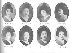 Ashibe Odori 1928 064 (cdowney086) Tags: 1920s vintage geiko geisha ichiro eiji   tsuruha kikumi nanchi hatsumaru   ashibeodori tamaju mikamishinchi shimeryo
