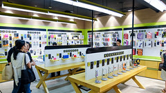 hive mind trinoma branch  (10 of 17) (Rodel Flordeliz) Tags: items gadgets speakers topten hivemind digitalwalker topranking saleable trinoma iphonecases bestitems