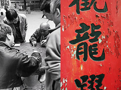 go game - hong kong (Emmanuel Catteau photography) Tags: life china street leica old game square ancient asia photographer famous go reporter culture hong kong national memory planet conde lonely geo strategy geographic nast catteau wwwemmanuelcatteaucom
