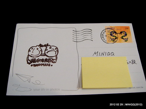 20120229-229 postcard_03