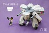Byakuren  白蓮 (ted @ndes) Tags: white anime spider tank lego lotus ghostintheshell mecha mech thinktank moc byakuren 白蓮 alakuneda marchikoma