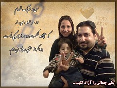 ...................................................................    ,          (Free Shabnam Madadzadeh) Tags: green love poster freedom movement iran political protest change        azadi  sabz aks        khafan   akx  siyasi               zendani   30ya30 kabk22  30or30