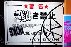 (J.F.C.) Tags: japan graffiti tokyo poke same bbb 246 sayme crasty