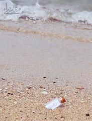 (ميـسـآء بنت عبـدالـلـﮧ ツ) Tags: sea canon photo flickr bottles cam pic maisa عبدالله بنت صوره 600d بحر صباح رساله احبك كانون ميساء علبه المصوره
