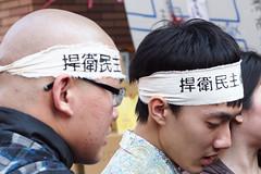 捍衛民主 (喬治陳) Tags: pen taiwan olympus 55mm taipei f18 台北 fujinon ebc m43 fujinon55mmf18 fujinonebc55mmf18 epl5