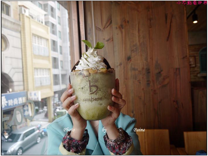 高雄Caffe Bene (25).JPG