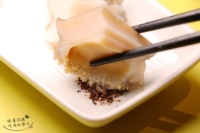 一期一會鮨日本料理145