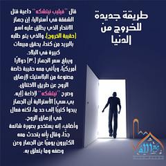 3 (ar.islamkingdom) Tags: الله ، مكان القلب الايمان مكتبة أسماء المؤمنين اسماء بالله، الحسنى، الكتب، اسماءالله