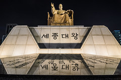 Reflection of the King (Brian Hammonds) Tags: city nightphotography travel light shadow urban sculpture reflection history tourism statue bronze night writing dark asian photography book photo nikon memorial asia tour seat sightseeing royal statues places landmark visit korea tourist historic adventure korean nighttime seoul write marble traveling language southkorea visitor seated royalty throne hangul sejong kingsejong travelphotography southkorean d7000 nikond7000