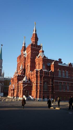 Москва  2859