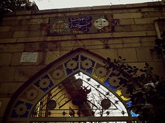 . (DAST˙i) Tags: cemetry zahirodoleh الدوله ظهیر