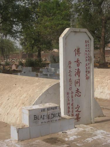 Chinese cementery in Bamako