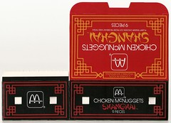 1986 McDonald's Chicken McNuggets Shanghai 9 Piece box (daniel85r) Tags: mcdonalds mcnuggets chickenmcnuggets vintagepackaging vintagemcdonalds mcnuggetsshanghai