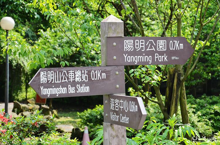 陽明山遊客中心22.jpg