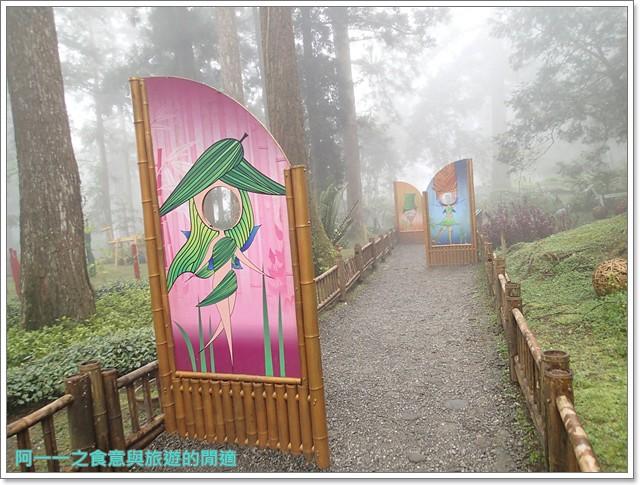 南投溪頭自然教育園區台大image135