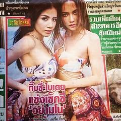 """วางแผงแล้วทั่วประเทศ """"นสพ ไทยรัฐ"""" ฉบับมาลัยไทยรัฐ ประจำวัน อาทิตย์ 6 เมษา 2557 . ขอบพระคุณ หนังสือพิมพ์ไทยรัฐ มากๆค่ะ ❤️. @gybzygirlyberry #hot#summer#model#singer#thailand #อย่ามโน#gybzybaitoey #famous#newspaper"""