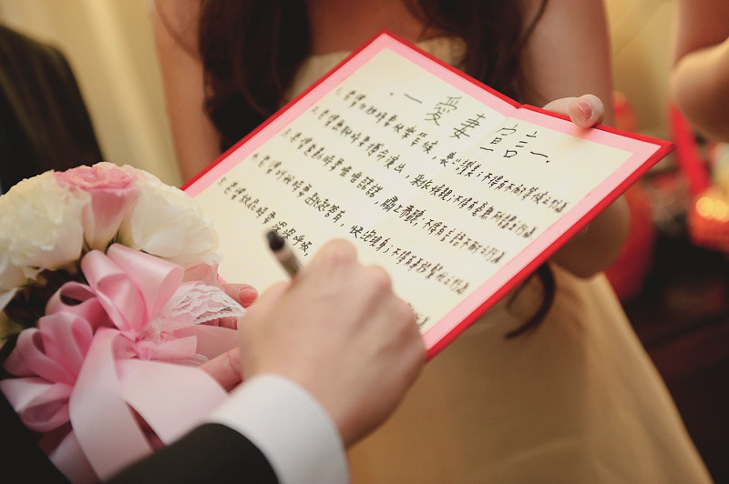 13941110261_11415252f3_b- 婚攝小寶,婚攝,婚禮攝影, 婚禮紀錄,寶寶寫真, 孕婦寫真,海外婚紗婚禮攝影, 自助婚紗, 婚紗攝影, 婚攝推薦, 婚紗攝影推薦, 孕婦寫真, 孕婦寫真推薦, 台北孕婦寫真, 宜蘭孕婦寫真, 台中孕婦寫真, 高雄孕婦寫真,台北自助婚紗, 宜蘭自助婚紗, 台中自助婚紗, 高雄自助, 海外自助婚紗, 台北婚攝, 孕婦寫真, 孕婦照, 台中婚禮紀錄, 婚攝小寶,婚攝,婚禮攝影, 婚禮紀錄,寶寶寫真, 孕婦寫真,海外婚紗婚禮攝影, 自助婚紗, 婚紗攝影, 婚攝推薦, 婚紗攝影推薦, 孕婦寫真, 孕婦寫真推薦, 台北孕婦寫真, 宜蘭孕婦寫真, 台中孕婦寫真, 高雄孕婦寫真,台北自助婚紗, 宜蘭自助婚紗, 台中自助婚紗, 高雄自助, 海外自助婚紗, 台北婚攝, 孕婦寫真, 孕婦照, 台中婚禮紀錄, 婚攝小寶,婚攝,婚禮攝影, 婚禮紀錄,寶寶寫真, 孕婦寫真,海外婚紗婚禮攝影, 自助婚紗, 婚紗攝影, 婚攝推薦, 婚紗攝影推薦, 孕婦寫真, 孕婦寫真推薦, 台北孕婦寫真, 宜蘭孕婦寫真, 台中孕婦寫真, 高雄孕婦寫真,台北自助婚紗, 宜蘭自助婚紗, 台中自助婚紗, 高雄自助, 海外自助婚紗, 台北婚攝, 孕婦寫真, 孕婦照, 台中婚禮紀錄,, 海外婚禮攝影, 海島婚禮, 峇里島婚攝, 寒舍艾美婚攝, 東方文華婚攝, 君悅酒店婚攝,  萬豪酒店婚攝, 君品酒店婚攝, 翡麗詩莊園婚攝, 翰品婚攝, 顏氏牧場婚攝, 晶華酒店婚攝, 林酒店婚攝, 君品婚攝, 君悅婚攝, 翡麗詩婚禮攝影, 翡麗詩婚禮攝影, 文華東方婚攝
