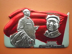 Inspect  China   (Spring Land ()) Tags: china asia badge mao   zedong