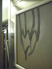 crayon mobile (Anne Robertz) Tags: brussels streetart pencil graffiti bruxelles crayon brussel crons