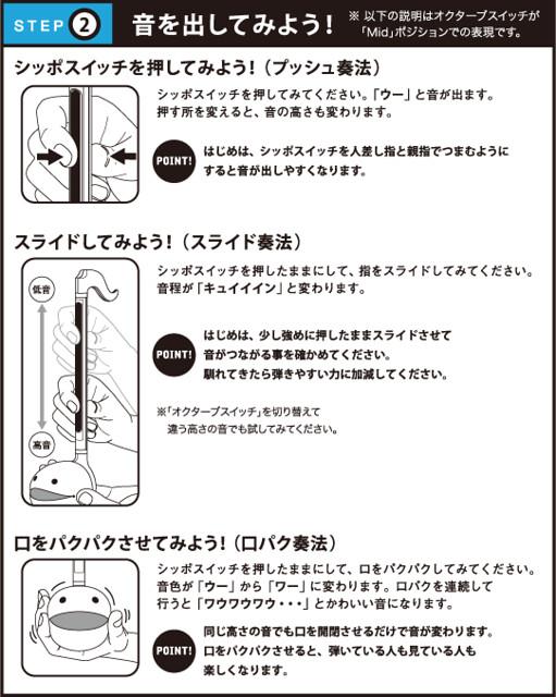 明和電機 - オタマトーンDX