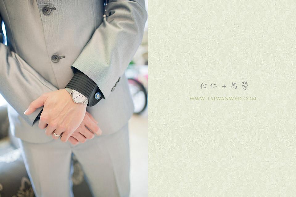 仕仁+思瑩-004