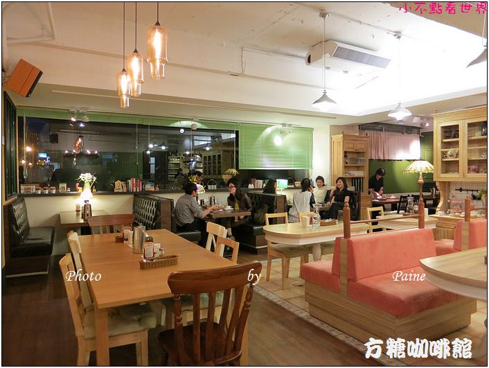 台北方糖咖啡館 (42).JPG