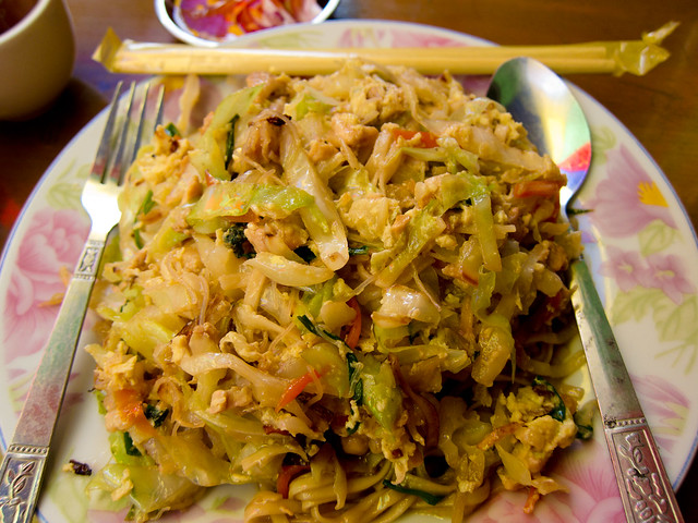 Khao Shwe Gyaw (Fried Noodles)